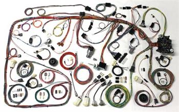 HARNESS KITS, 73-79 FORD TRUCK 78-79 BRONCO CLASSIC UPDATE