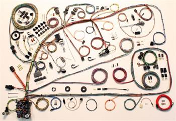 HARNESS KITS, 66-67 FAIRLANE MERCURY COMET CLASSIC UPDATE