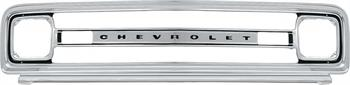 GRILL, 69-70 CHEVROLET TRUCK OUTER WITH STAMPED LETTERS